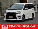 トヨタ/ヴォクシー ZS ナビ・ETC・マット・バイザー・バックカメラ付き