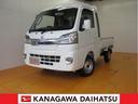 ダイハツ/ハイゼットトラック ジャンボ 大型荷台作業灯 4WD パワーウインドウ キーレス