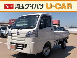 ダイハツ ハイゼットトラック スタンダードSA3t 試乗車UP トラック用スマアシ 4WD