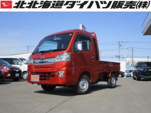 ダイハツ ハイゼットトラック ジャンボ パートタイム4WD 5速マニュアルシフト