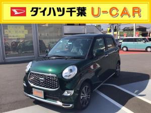 ダイハツ キャスト スタイルG プライムコレクション SAIII 届出済未使用車