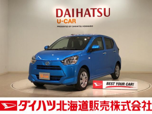 ダイハツ ミライース X リミテッドSAIII 4WD CD