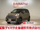 ダイハツ/キャスト アクティバG VS SAIII 4WD CD