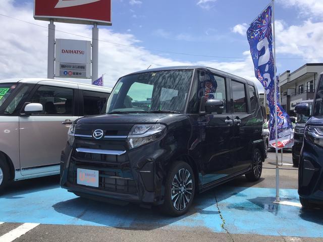 販売は福島県内にお住いで、現車確認のできるお客様に限らせて頂きます。