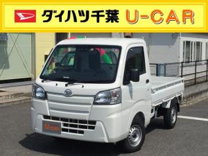 ダイハツ ハイゼットトラック スタンダード 農用スペシャルSAIIIt 副変速機付き4WD