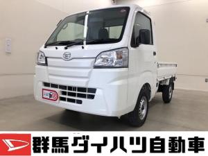 ダイハツ ハイゼットトラック スタンダード 4WD 4速オートマ 弊社試乗車