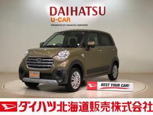 ダイハツ キャスト アクティバX リミテッド SAIII 4WD CD