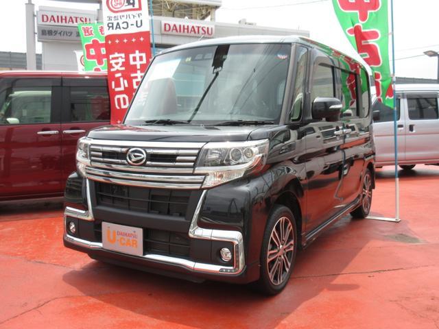 島根県内11拠点で展開中♪お探しの1台を見つけます♪ 気になるお車はお早めにご連絡ください!! ナビ&ドラレコ!!