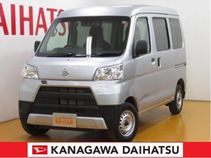 ダイハツ ハイゼットカーゴ デラックスSAIII -サポカー対象車- スマアシ PW