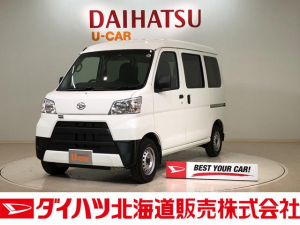 ダイハツ ハイゼットカーゴ デラックスSAIII 4WD