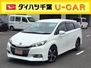 トヨタ/ウィッシュ 1.8S ナビ/バックカメラ/ETC