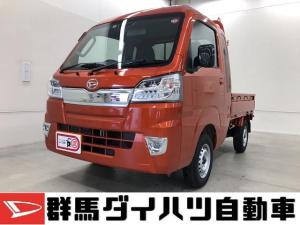 ダイハツ ハイゼットトラック ジャンボSAIIIt 4WD 4速オートマ