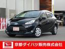 トヨタ/アクア Sスタイルブラックナビ・ETC・マットバイザー・バックカメラ