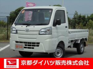 ダイハツ ハイゼットトラック スタンダード SAIIIt エアコン・パワステ・4WD
