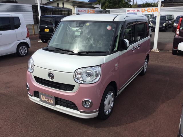 販売は秋田県在住で現車確認できるお客様に限らせていただきます。