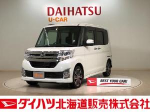 ダイハツ タント カスタムX SA 4WD ナビ付特撰車