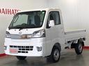 ダイハツ/ハイゼットトラック エクストラSAIIIt 4WD