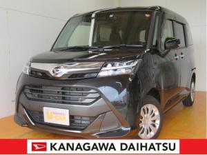 ダイハツ トール G リミテッドII SAIII -サポカー対象車- スマアシ