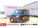 ダイハツ/タント カスタムX スタイルパック 両側電動スライドドア UGP