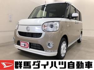 ダイハツ ムーヴキャンバス Gメイクアップリミテッド SAIII 届出済み未使用車