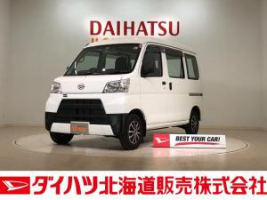 ダイハツ ハイゼットカーゴ スペシャル