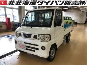 日産 クリッパートラック DX 3方開 パートタイム4WD 5速マニュアル 荷箱