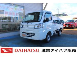 ダイハツ ハイゼットトラック スタンダードSAIIIt 5速ミッション 4WD