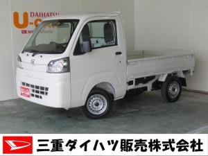 ダイハツ ハイゼットトラック スタンダードSAIIIt 4WD MT車 LEDヘッドライト