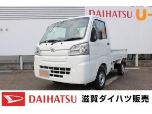 ダイハツ ハイゼットトラック スタンダードSA3t キーレス パワーウィンドウ LED