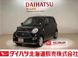 ダイハツ キャスト スタイルX SAIII 4WD CD