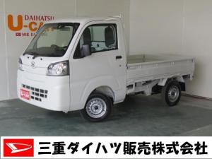 ダイハツ ハイゼットトラック スタンダードSAIIIt 4WD AT車 LEDヘッドライト
