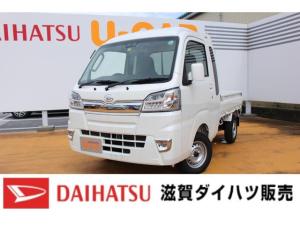 ダイハツ ハイゼットトラック ジャンボSAIIIt4WD LEDヘッドライト