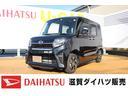 ダイハツ/タント カスタムX 4WD シートヒーター 両側パワースライド