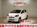 ダイハツ/ミライース X SAIII 4WD CD