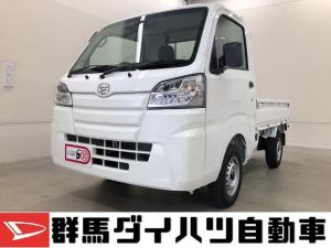 ダイハツ ハイゼットトラック スタンダード農用スペシャルSAIIIt 4WD マニュアル車