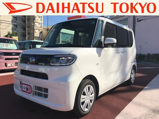 ダイハツ東京販売UC新小岩店の保証付き中古車です。