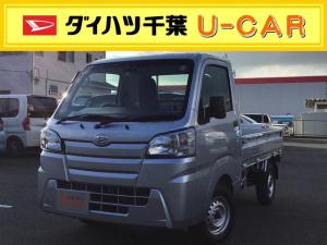 ダイハツ ハイゼットトラック スタンダード 農用スペシャルSAIIIt パートタイム4WD