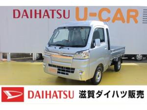 ダイハツ ハイゼットトラック ジャンボSAIIIt LEDヘッド 作業灯 4WD フォグ