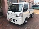 ダイハツ/ハイゼットトラック スタンダードSAIIIt 4WD 4速オートマチック車