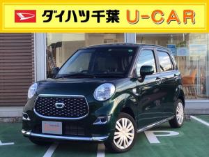 ダイハツ キャスト スタイルX SAIII 社用車UP