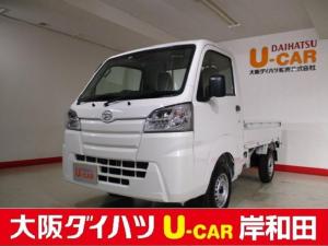 ダイハツ ハイゼットトラック スタンダードSA3t 5速ミッション車・純正AM/FMラジオ