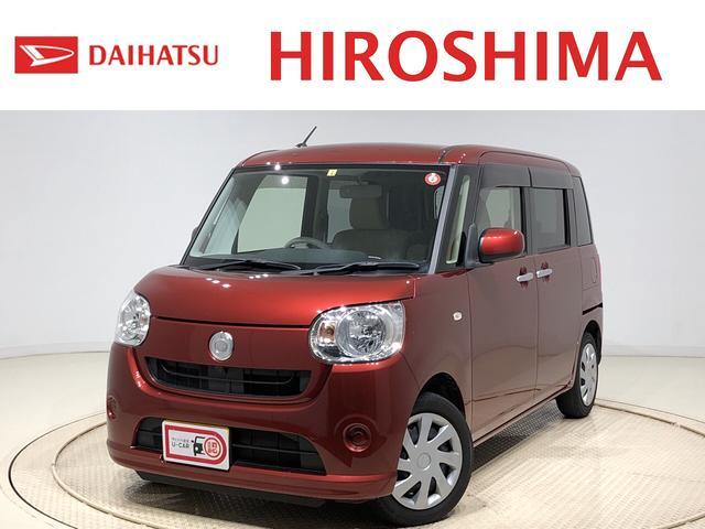ダイハツ広島直営店舗にて現車確認ができます。 リーズナブル価格の『アウトレット車』をネットステーション入野にて掲載中!