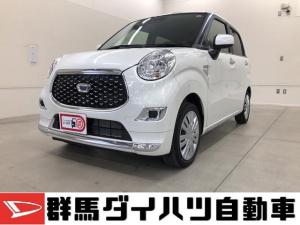 ダイハツ キャスト スタイルX SAIII 元社用車レンタカー