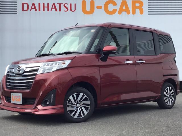 【走行無制限の一年保証付】U-CAR全車に安心を付帯 電話にて在庫確認をお願いいたします。