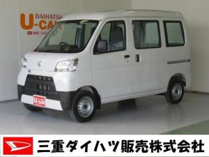 ダイハツ ハイゼットカーゴ スペシャル 4WD AT FM/AMチューナ-