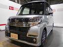 ダイハツ/タント カスタムX トップエディションリミテッドSAIII 4WD車