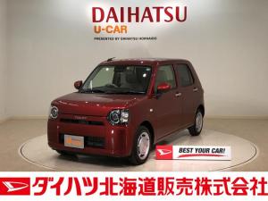 ダイハツ ミラトコット G リミテッド SAIII 4WD CD