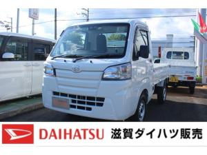 ダイハツ ハイゼットトラック スタンダードSA3t 4WD 5MT エアコン パワステ