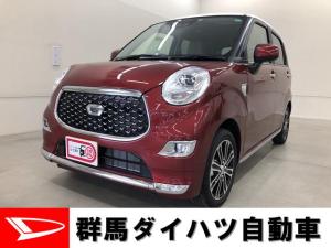 ダイハツ キャスト スタイルG ターボ VS SAIII 元社用車