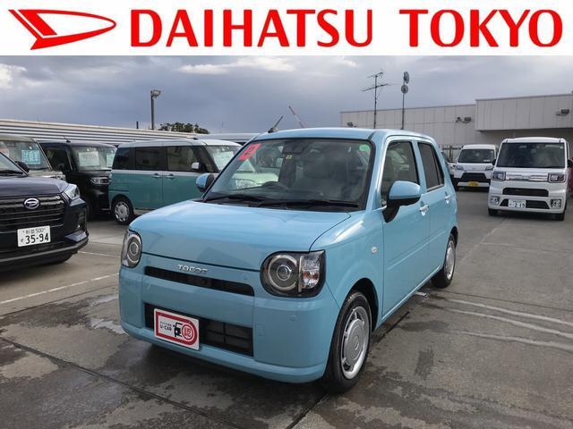 プラス7万円で純正ナビ・TVキット取付する限定車です LEDヘッドライト・前席シートヒーター・パノラマモニターも標準装備!